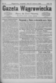 Gazeta Wągrowiecka: pismo dla ziemi pałuckiej 1926.06.24 R.6 Nr75