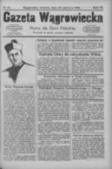 Gazeta Wągrowiecka: pismo dla ziemi pałuckiej 1926.06.29 R.6 Nr77