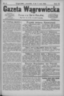 Gazeta Wągrowiecka: pismo dla ziemi pałuckiej 1926.07.08 R.6 Nr81