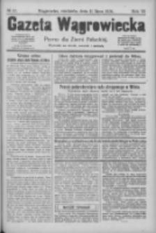 Gazeta Wągrowiecka: pismo dla ziemi pałuckiej 1926.07.11 R.6 Nr82