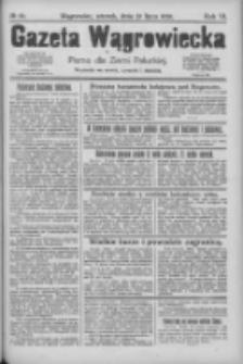 Gazeta Wągrowiecka: pismo dla ziemi pałuckiej 1926.07.13 R.6 Nr83