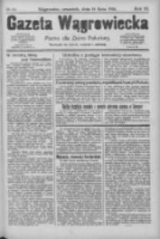 Gazeta Wągrowiecka: pismo dla ziemi pałuckiej 1926.07.15 R.6 Nr84
