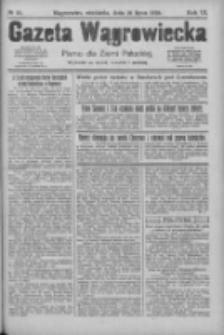 Gazeta Wągrowiecka: pismo dla ziemi pałuckiej 1926.07.18 R.6 Nr85