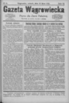 Gazeta Wągrowiecka: pismo dla ziemi pałuckiej 1926.07.20 R.6 Nr86