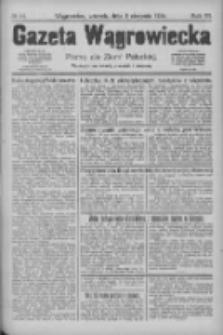 Gazeta Wągrowiecka: pismo dla ziemi pałuckiej 1926.08.03 R.6 Nr92