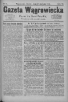 Gazeta Wągrowiecka: pismo dla ziemi pałuckiej 1926.08.10 R.6 Nr95