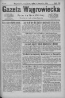 Gazeta Wągrowiecka: pismo dla ziemi pałuckiej 1926.08.19 R.6 Nr99