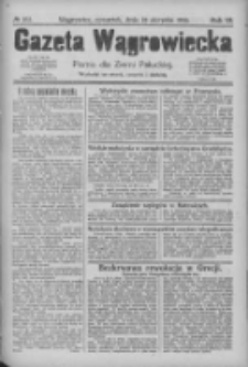 Gazeta Wągrowiecka: pismo dla ziemi pałuckiej 1926.08.26 R.6 Nr102