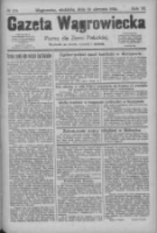 Gazeta Wągrowiecka: pismo dla ziemi pałuckiej 1926.08.29 R.6 Nr103