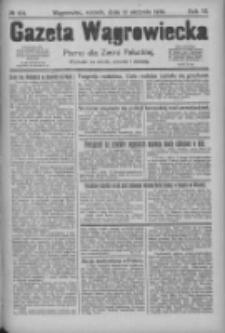 Gazeta Wągrowiecka: pismo dla ziemi pałuckiej 1926.08.31 R.6 Nr104