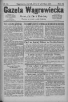 Gazeta Wągrowiecka: pismo dla ziemi pałuckiej 1926.09.14 R.6 Nr110