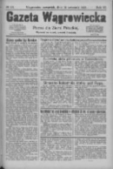 Gazeta Wągrowiecka: pismo dla ziemi pałuckiej 1926.09.16 R.6 Nr111
