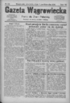 Gazeta Wągrowiecka: pismo dla ziemi pałuckiej 1926.10.03 R.6 Nr118