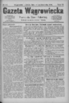 Gazeta Wągrowiecka: pismo dla ziemi pałuckiej 1926.10.19 R.6 Nr125