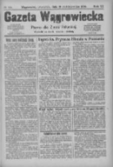 Gazeta Wągrowiecka: pismo dla ziemi pałuckiej 1926.10.21 R.6 Nr126