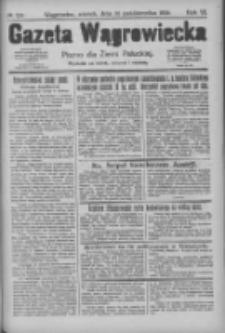 Gazeta Wągrowiecka: pismo dla ziemi pałuckiej 1926.10.26 R.6 Nr128