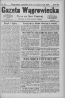 Gazeta Wągrowiecka: pismo dla ziemi pałuckiej 1926.10.28 R.6 Nr129