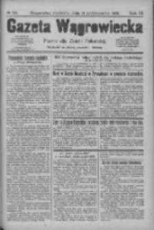 Gazeta Wągrowiecka: pismo dla ziemi pałuckiej 1926.10.31 R.6 Nr130