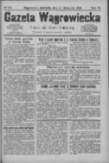 Gazeta Wągrowiecka: pismo dla ziemi pałuckiej 1926.11.21 R.6 Nr139