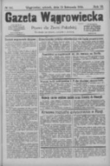 Gazeta Wągrowiecka: pismo dla ziemi pałuckiej 1926.11.23 R.6 Nr140
