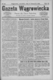 Gazeta Wągrowiecka: pismo dla ziemi pałuckiej 1926.11.25 R.6 Nr141