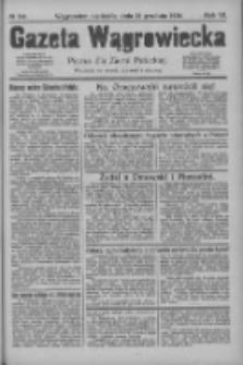 Gazeta Wągrowiecka: pismo dla ziemi pałuckiej 1926.12.12 R.6 Nr148