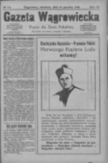 Gazeta Wągrowiecka: pismo dla ziemi pałuckiej 1926.12.19 R.6 Nr151