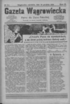 Gazeta Wągrowiecka: pismo dla ziemi pałuckiej 1926.12.26 R.6 Nr154