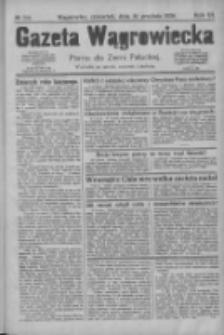 Gazeta Wągrowiecka: pismo dla ziemi pałuckiej 1926.12.30 R.6 Nr156