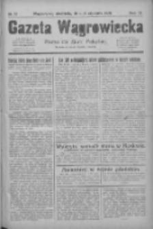 Gazeta Wągrowiecka: pismo dla ziemi pałuckiej 1929.01.27 R.9 Nr12