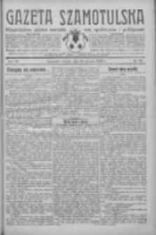 Gazeta Szamotulska: niezależne pismo narodowe, społeczne i polityczne 1933.01.24 R.12 Nr10