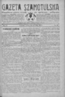 Gazeta Szamotulska: niezależne pismo narodowe, społeczne i polityczne 1933.02.21 R.12 Nr22