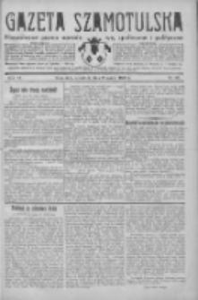 Gazeta Szamotulska: niezależne pismo narodowe, społeczne i polityczne 1933.03.02 R.12 Nr26