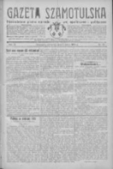 Gazeta Szamotulska: niezależne pismo narodowe, społeczne i polityczne 1933.03.09 R.12 Nr29