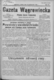 Gazeta Wągrowiecka: pismo ziemi pałuckiej 1936.10.20 R.16 Nr244