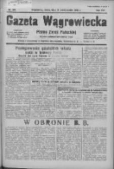 Gazeta Wągrowiecka: pismo ziemi pałuckiej 1936.10.21 R.16 Nr245