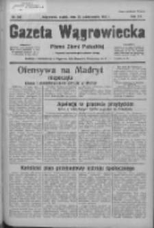 Gazeta Wągrowiecka: pismo ziemi pałuckiej 1936.10.23 R.16 Nr247