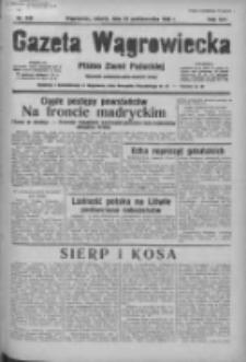 Gazeta Wągrowiecka: pismo ziemi pałuckiej 1936.10.24 R.16 Nr248