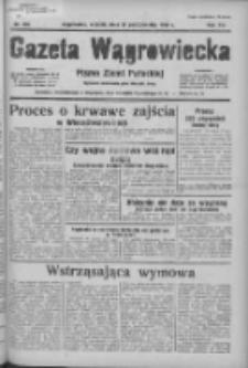 Gazeta Wągrowiecka: pismo ziemi pałuckiej 1936.10.27 R.16 Nr250