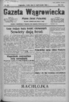 Gazeta Wągrowiecka: pismo ziemi pałuckiej 1936.10.28 R.16 Nr251