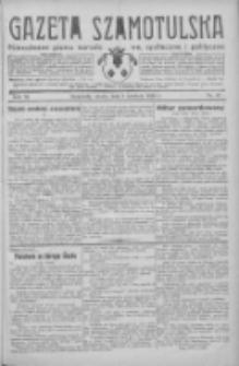 Gazeta Szamotulska: niezależne pismo narodowe, społeczne i polityczne 1933.04.08 R.12 Nr42