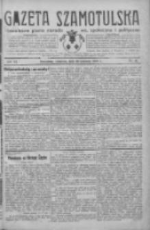 Gazeta Szamotulska: niezależne pismo narodowe, społeczne i polityczne 1933.04.20 R.12 Nr46