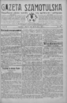 Gazeta Szamotulska: niezależne pismo narodowe, społeczne i polityczne 1933.04.25 R.12 Nr48