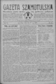 Gazeta Szamotulska: niezależne pismo narodowe, społeczne i polityczne 1933.05.23 R.12 Nr59