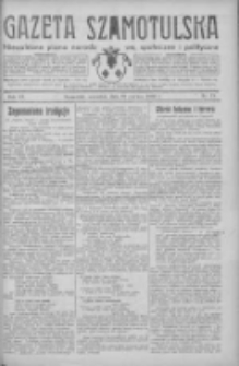 Gazeta Szamotulska: niezależne pismo narodowe, społeczne i polityczne 1933.06.22 R.12 Nr71