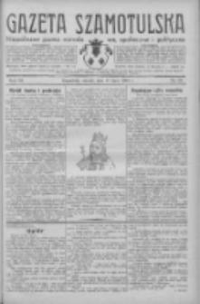 Gazeta Szamotulska: niezależne pismo narodowe, społeczne i polityczne 1933.07.11 R.12 Nr79