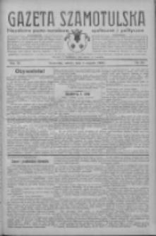 Gazeta Szamotulska: niezależne pismo narodowe, społeczne i polityczne 1933.08.05 R.12 Nr90