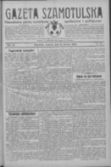 Gazeta Szamotulska: niezależne pismo narodowe, społeczne i polityczne 1933.08.24 R.12 Nr98