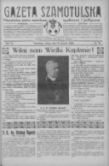 Gazeta Szamotulska: niezależne pismo narodowe, społeczne i polityczne 1933.08.26 R.12 Nr99