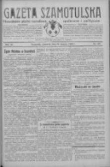 Gazeta Szamotulska: niezależne pismo narodowe, społeczne i polityczne 1933.08.31 R.12 Nr101